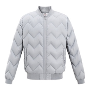 27 geekbuy Xiaomi Youpin Uleemark Men Casual Lightweight Goose Down Jacket Size 2XL - Light Gray