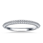B2C Jewels Pave Set Diamond Half Eternity Band In 18K White Gold For Women 1/4 cttw.