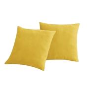 Essential Home 2-Piece Suede Decorative Pillow Set, Yellow