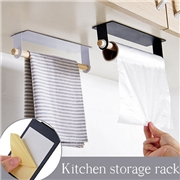 ApolloBox Hanging Towel Bar