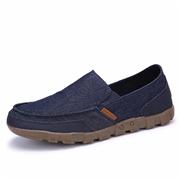 22 geekbuy S1029 Mens Casual Canvas Shoes Comfortable Rubber Sole Flats Size EU40 - Blue