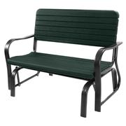 Costway Outdoor Patio Steel Swing Bench Loveseat
